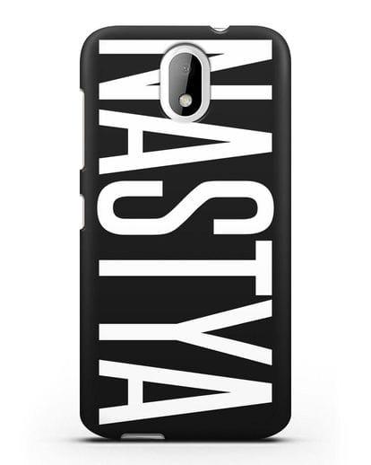 Чехол с именем, фамилией силикон черный для HTC Desire 526