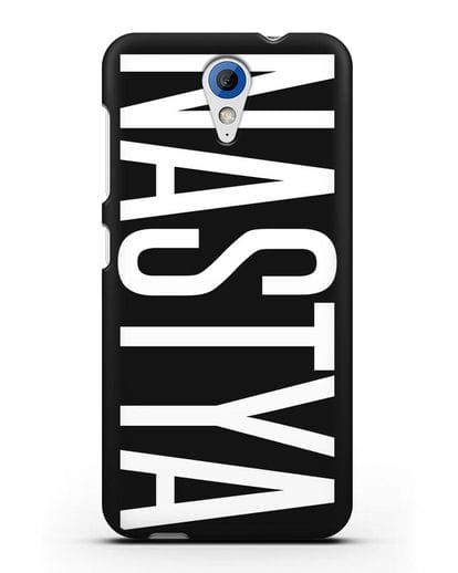 Чехол с именем, фамилией силикон черный для HTC Desire 620