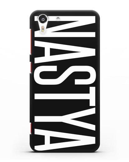 Чехол с именем, фамилией силикон черный для HTC Desire Eye
