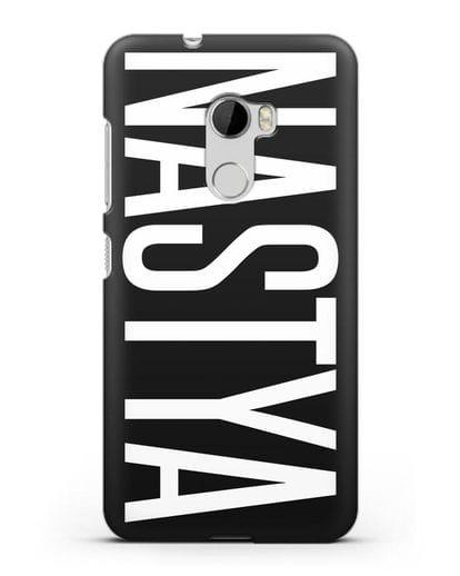Чехол с именем, фамилией силикон черный для HTC One X10