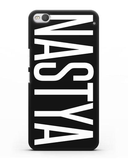 Чехол с именем, фамилией силикон черный для HTC One X9