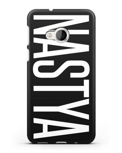 Чехол с именем, фамилией силикон черный для HTC U Play