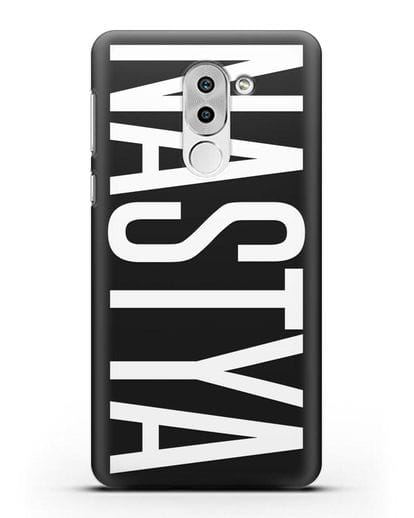 Чехол с именем, фамилией силикон черный для Huawei Mate 9 Lite