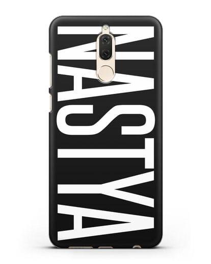 Чехол с именем, фамилией силикон черный для Huawei Nova 2