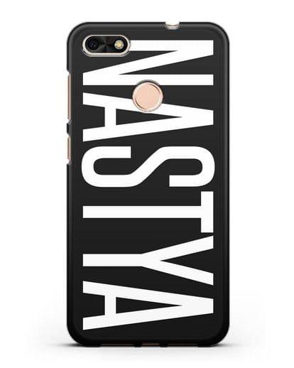 Чехол с именем, фамилией силикон черный для Huawei P9 Lite mini