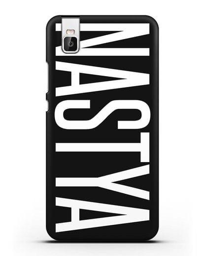 Чехол с именем, фамилией силикон черный для Huawei Shot X