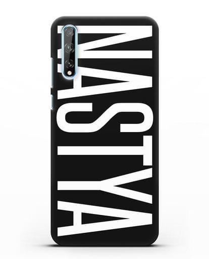 Чехол с именем, фамилией силикон черный для Huawei Y8P