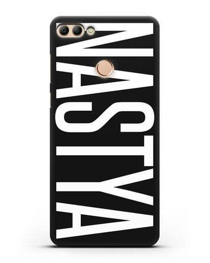 Чехол с именем, фамилией силикон черный для Huawei Y9 2018