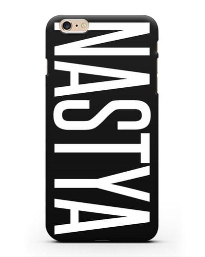 Чехол с именем, фамилией силикон черный для iPhone 6 Plus