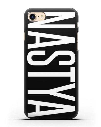 Чехол с именем, фамилией силикон черный для iPhone 7