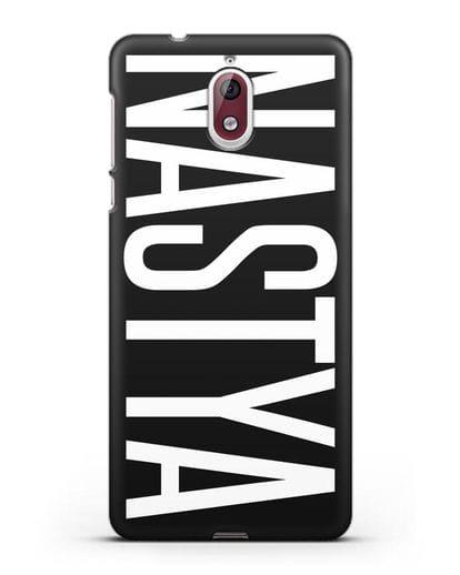 Чехол с именем, фамилией силикон черный для Nokia 3.1