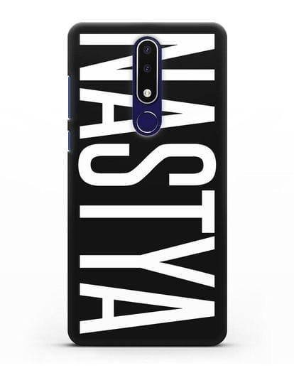 Чехол с именем, фамилией силикон черный для Nokia 3.1 plus