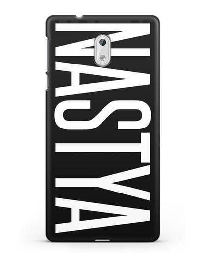 Чехол с именем, фамилией силикон черный для Nokia 3