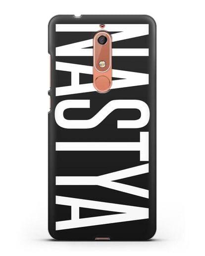 Чехол с именем, фамилией силикон черный для Nokia 5.1