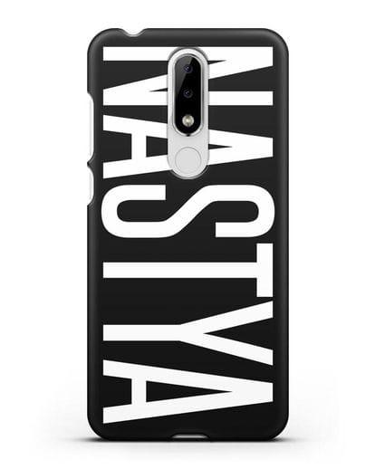 Чехол с именем, фамилией силикон черный для Nokia 5.1 plus