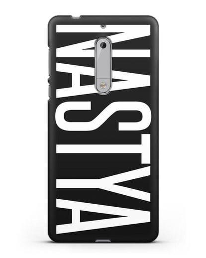 Чехол с именем, фамилией силикон черный для Nokia 5