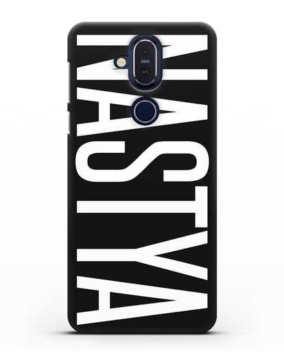 Чехол с именем, фамилией силикон черный для Nokia 7.1 plus