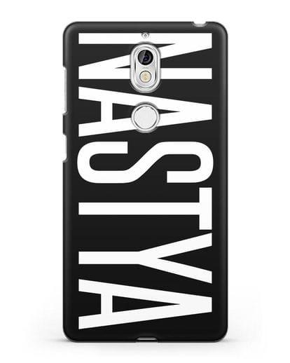 Чехол с именем, фамилией силикон черный для Nokia 7