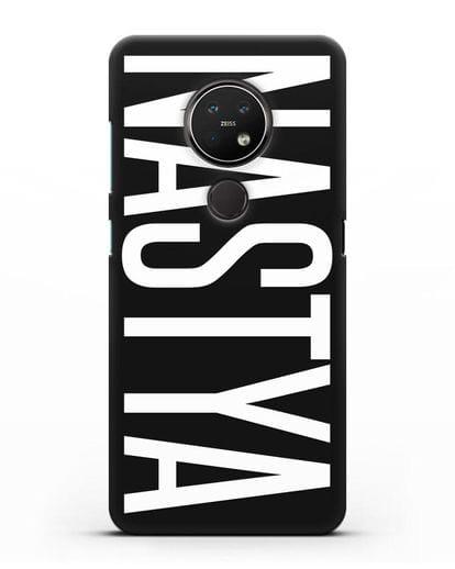 Чехол с именем, фамилией силикон черный для Nokia 7.2