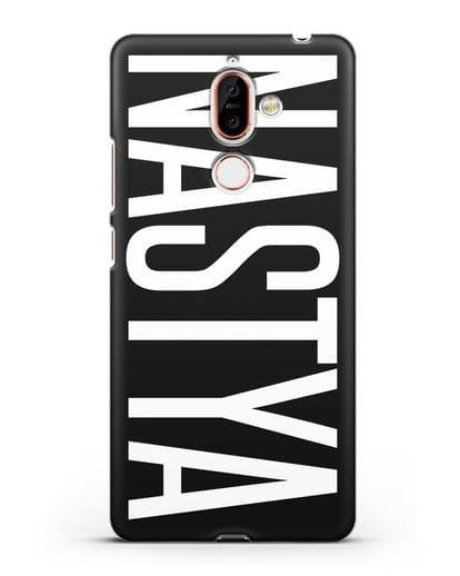 Чехол с именем, фамилией силикон черный для Nokia 7 plus