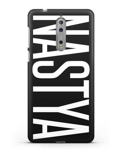 Чехол с именем, фамилией силикон черный для Nokia 8