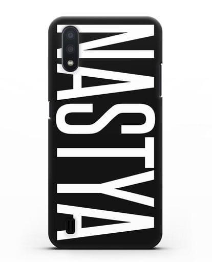 Чехол с именем, фамилией силикон черный для Samsung Galaxy A01 [SM-A015F]