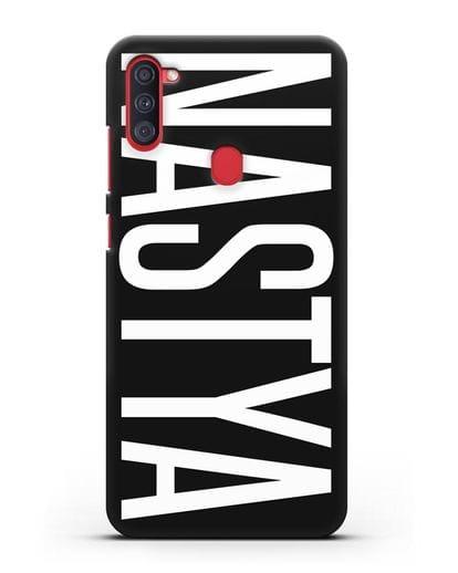 Чехол с именем, фамилией силикон черный для Samsung Galaxy A11 [SM-A115F]