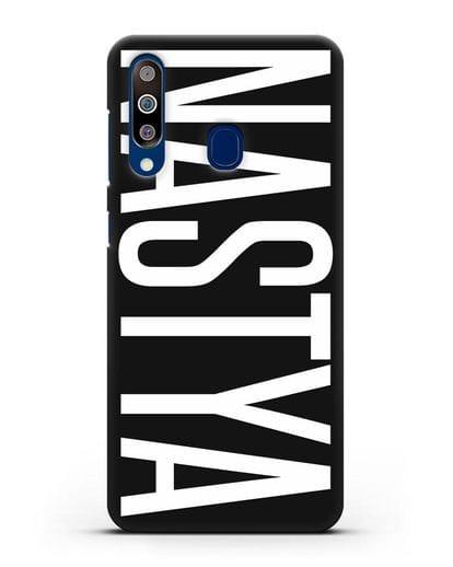 Чехол с именем, фамилией силикон черный для Samsung Galaxy A60 [SM-A606F]