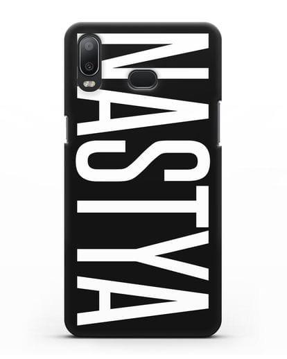 Чехол с именем, фамилией силикон черный для Samsung Galaxy A6s [SM-G6200]