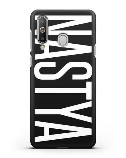 Чехол с именем, фамилией силикон черный для Samsung Galaxy A8s [SM-G8870]