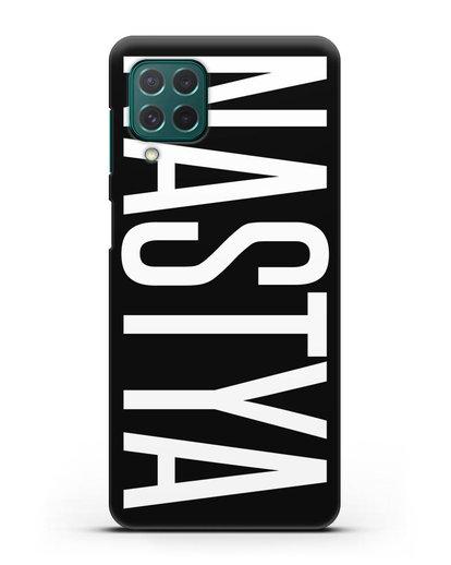 Чехол с именем, фамилией силикон черный для Samsung Galaxy M62 [SM-M625F]