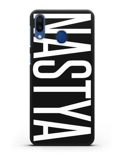 Чехол с именем, фамилией силикон черный для Samsung Galaxy M20 [SM-M205F]