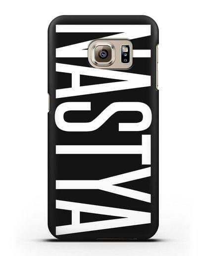 Чехол с именем, фамилией силикон черный для Samsung Galaxy S6 Edge Plus [SM-928F]