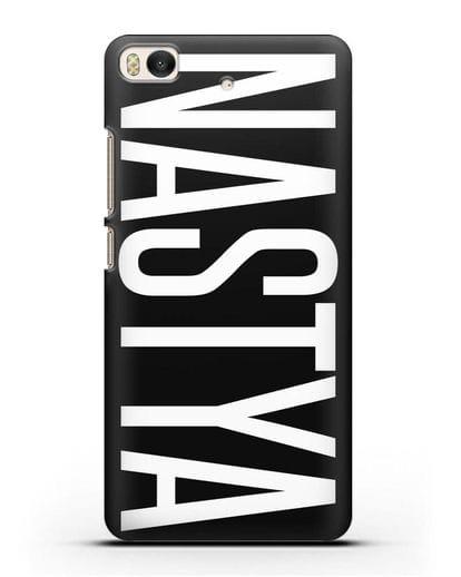 Чехол с именем, фамилией силикон черный для Xiaomi Mi 5S