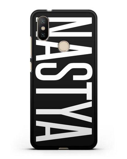 Чехол с именем, фамилией силикон черный для Xiaomi Mi 6X