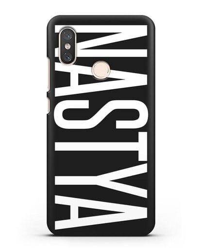 Чехол с именем, фамилией силикон черный для Xiaomi Mi 8