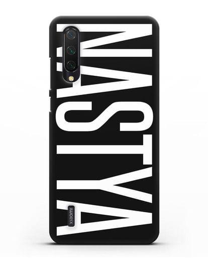 Чехол с именем, фамилией силикон черный для Xiaomi Mi 9 Lite