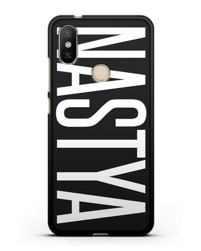 Чехол с именем, фамилией силикон черный для Xiaomi Mi A2