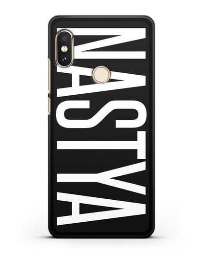 Чехол с именем, фамилией силикон черный для Xiaomi Mi A2 Lite