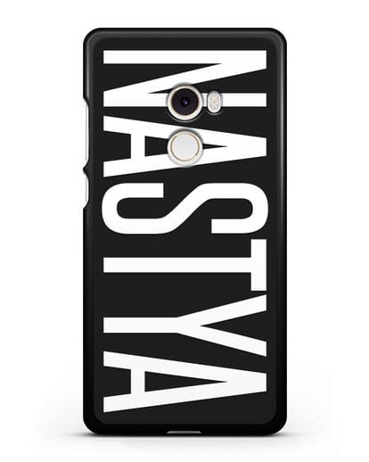 Чехол с именем, фамилией силикон черный для Xiaomi Mi Mix 2