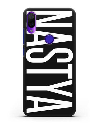 Чехол с именем, фамилией силикон черный для Xiaomi Mi Play