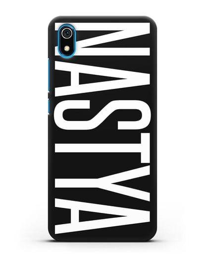 Чехол с именем, фамилией силикон черный для Xiaomi Redmi 7A