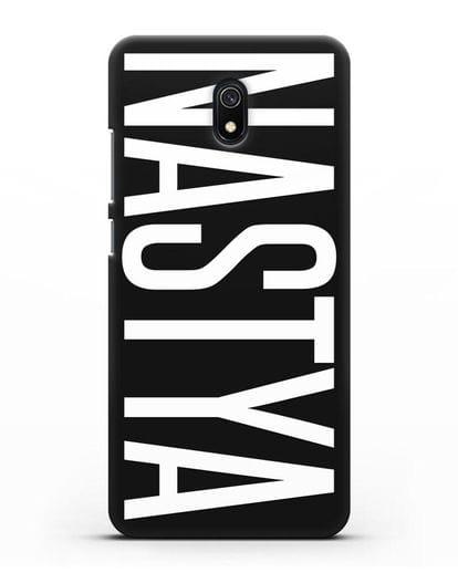 Чехол с именем, фамилией силикон черный для Xiaomi Redmi 8A