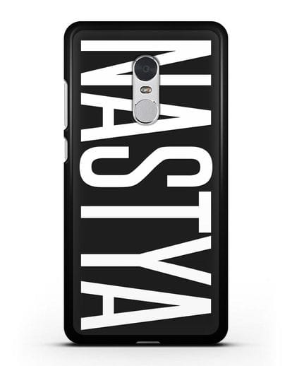 Чехол с именем, фамилией силикон черный для Xiaomi Redmi Note 4