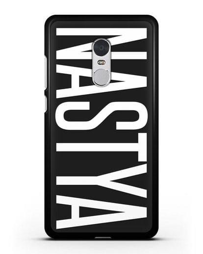 Чехол с именем, фамилией силикон черный для Xiaomi Redmi Note 4X