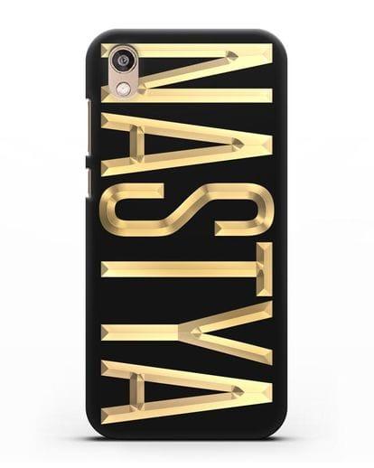 Чехол с именем, фамилией с золотой надписью силикон черный для Honor 8S Prime