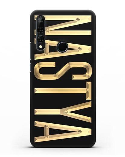 Чехол с именем, фамилией с золотой надписью силикон черный для Honor 9X