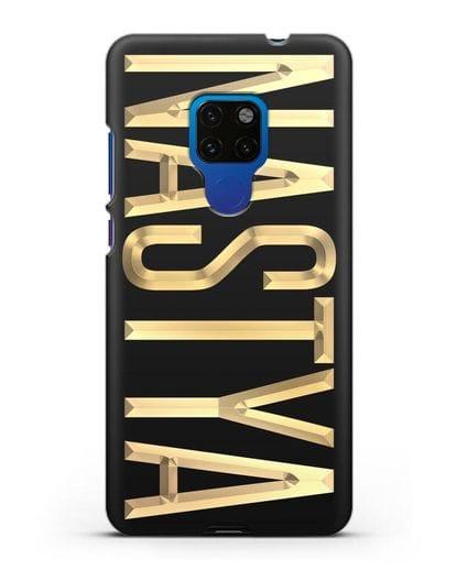 Чехол с именем, фамилией с золотой надписью силикон черный для Huawei Mate 20