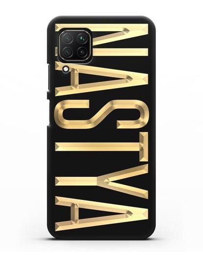Чехол с именем, фамилией с золотой надписью силикон черный для Huawei Nova 7i