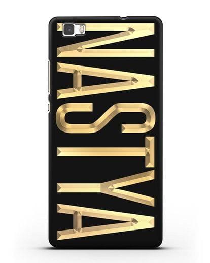 Чехол с именем, фамилией с золотой надписью силикон черный для Huawei P8 Lite